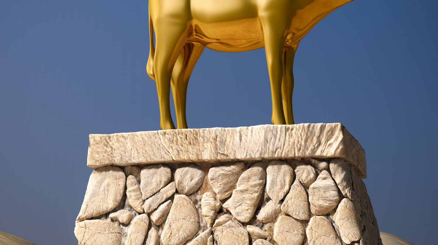 1 Kings 13 - God Is No Respecter of Persons - The Golden Calf